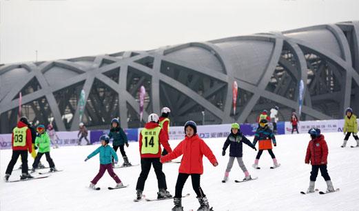 北京冬奥组委员工入驻鸟巢开展短期实习