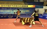乒超第6轮鲁能男队主场3-0胜安徽