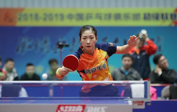 刘诗雯3-0击败丁宁 鸿安·京阳主场3-1拿下北京首钢