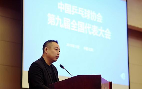 12bet官网协会举行换届选举 刘国梁当选新一届乒协主席