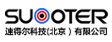中國射擊協會全國冠軍賽(步手槍項目)官方合作伙伴