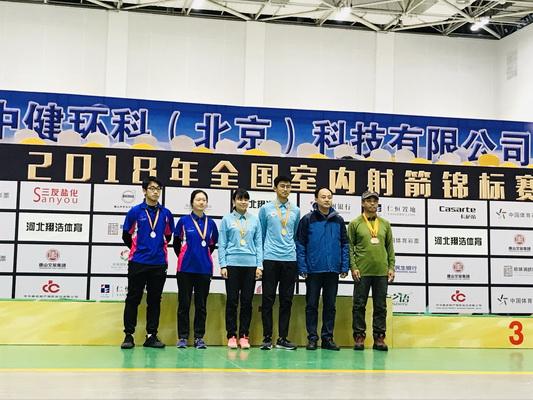 全国室内射箭锦标赛决赛日集锦