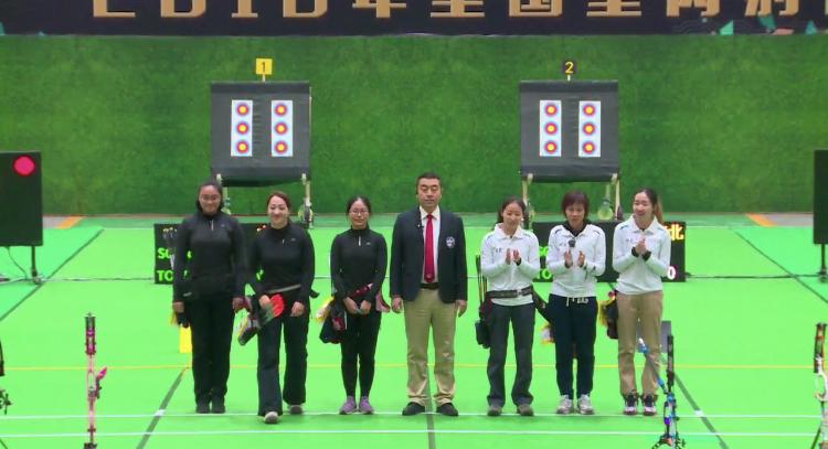 女子复合弓团体金牌决赛