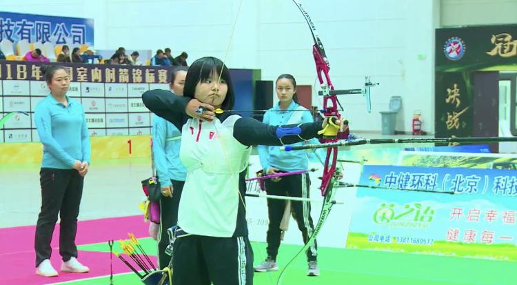 女子反曲弓团体铜牌决赛
