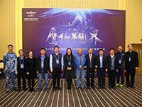 2018年中国模拟飞行与职业飞行人才培养峰会