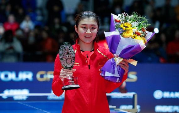 国际乒联总决赛:中国选手陈梦卫冕女单冠军