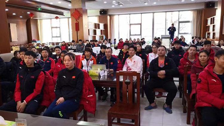 国家跆拳道队、空手道队和协会工作人员观看庆祝改革开放四十周年大会——向改革者致敬