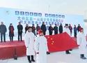 北京市大兴区举办首届青少年冬运会