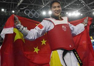 跆拳道女子67公斤以上级:郑姝音夺冠