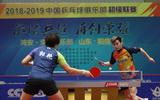 鸿安·京阳3-1胜四川穹窿先锋