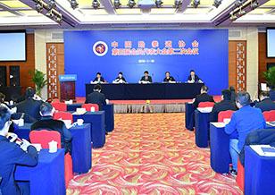 5197 com新浦京第四届会员代表大会第二次会议在北京召开
