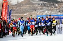 凉城全国冬季铁人三项赛
