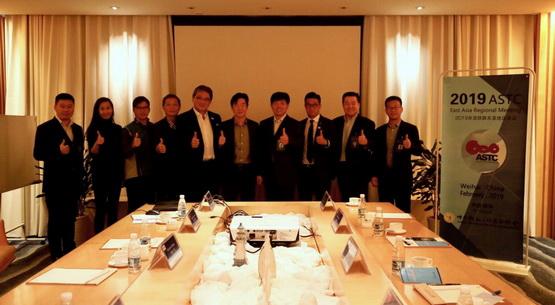 亚铁联东亚地区会议在威海举行 陈笑然当选亚铁联东亚地区代表