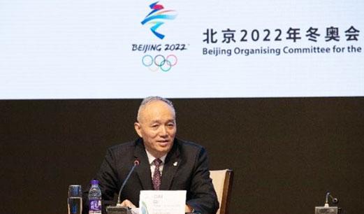 北京冬奥会世界转播商情况介绍会在京召开