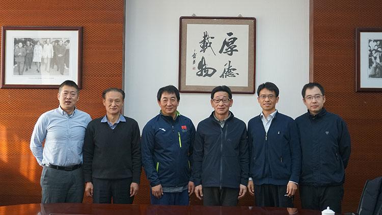 中國跆拳道協會、中國空手道協會戰略發展委員會在京召開
