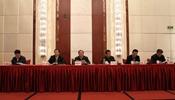2019年湖北省体育局长会在汉召开