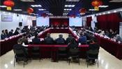 贵州省体育总会组织召开2019年度省级体育社会组织工作会