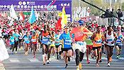 2019南京溧水山地半馬鳴槍 男女賽會紀錄創新高