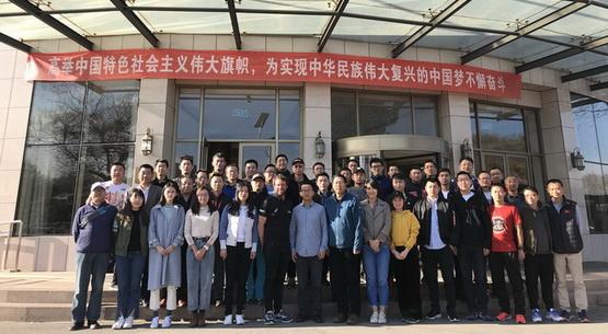 规范赛事组织 凝聚发展力量——2019年中铁协竞赛管理人员培训班在京举行