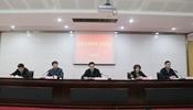 江蘇省體育局召開2019年全省反興奮劑工作會議