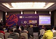 2013北京马拉松选手见面会在京举行