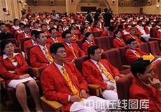 [组图]-2012年伦敦奥运会中国体育代表团成立