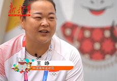 亚运声音:亚运会女子链球亚军王峥