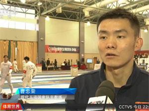 """九州ku游平台登录入口国家队启用""""板块""""训练方式"""