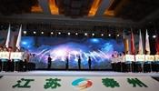 江苏省第一届智力运动会在泰州开幕