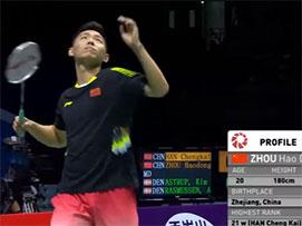 2018中国羽毛球公开赛男双决赛