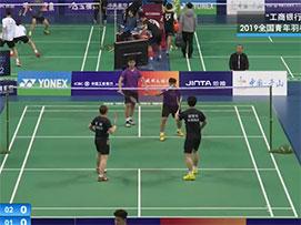 2019全国青年羽毛球锦标赛混合双打第四场