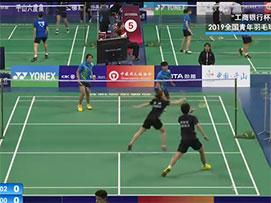 2019全国青年羽毛球锦标赛混合双打第六场