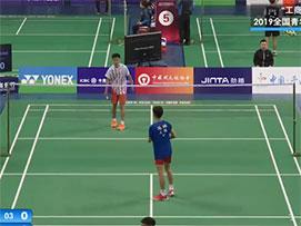 2019全国青年羽毛球锦标赛甲组男单第二场