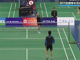 2019全国青年羽毛球锦标赛乙组男单第十一场
