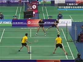 2019全国青年羽毛球锦标赛甲组女双半决赛