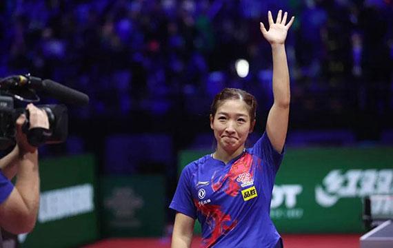 十年磨一剑!刘诗雯三进决赛终夺女单冠军