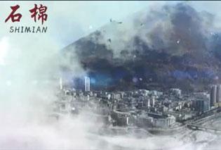 四川雅安石棉县创建全国柔力球之乡宣传片