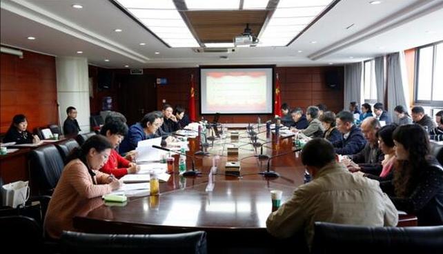 省第九届老运会高校代表团工作会议在西华大学召开
