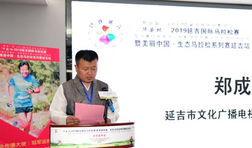 郑成武:报名通道开启,跑延马集恐龙主题奖牌