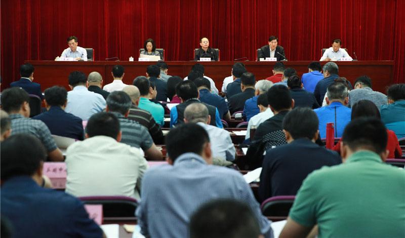 總局召開東京奧運會備戰工作會議