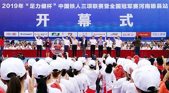 2019中国铁人三项联赛暨全国冠军赛睢县站开赛