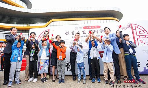 """""""驾·御·未来""""体育六艺系列活动在上海开启"""