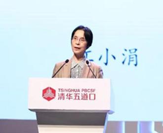 江小涓:中國體育產業發展兩大優勢三大挑戰