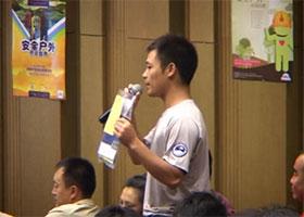 [视频]-户外安全巡讲北京站:有奖竞答互动