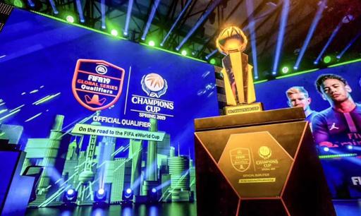 五载磨砺,中国FIFA电竞产业的光荣与梦想