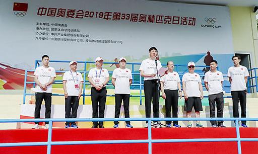 中国奥委会2019年奥林匹克日活动在全国举行