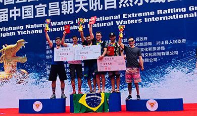 2019宜昌自然水域极限漂流F1大奖赛