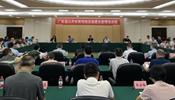 廣東省體育局開展全省群體業務培訓工作