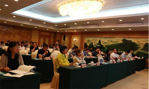 2019年全国体育标准化工作培训班在福州顺利举办
