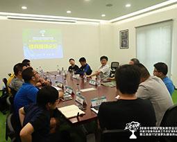 首届江苏体育媒体足球联赛论坛召开